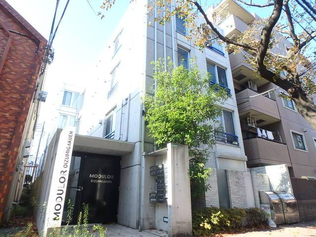 MODULOR大泉学園