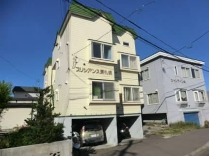 プリシアンス東札幌